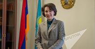 Супруга посла Казахстана в Армении Асель Уразаева