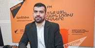 Гурген Ованнисян в гостях у радио Sputnik Армения