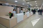 Центр гематологии в Ереване