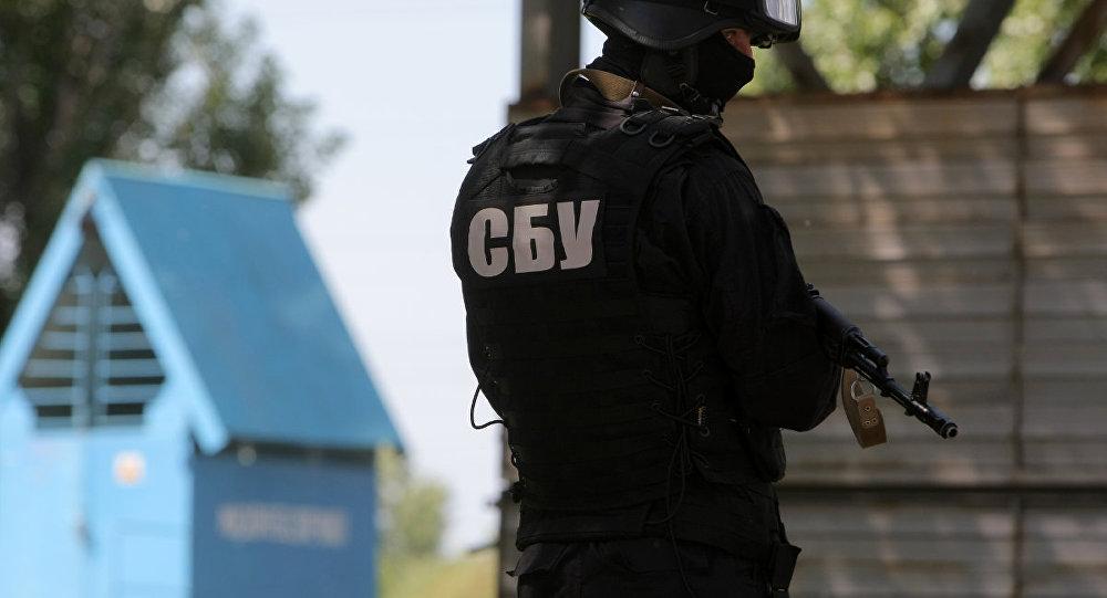 Служба безопасности Украины