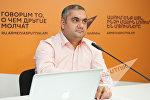 Видеомост н тему Интеграционные предпочтения в странах СНГ. Арам Навасардян