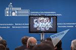 Видеомост с армянскими миротворцами в Афганистане и Косово в МИД РА