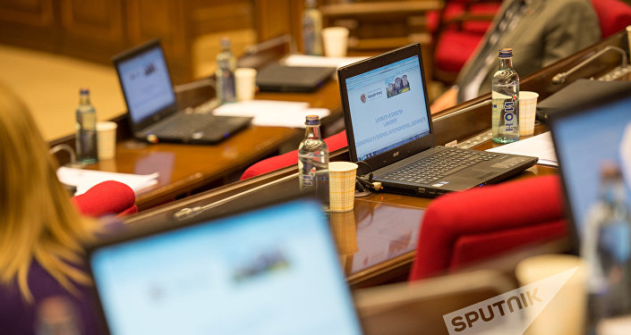 Парламент РА