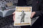 Как Джеки Куган помог армянским сиротам спасшимся во время Геноцида армян