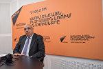 Хачатур Кокобелян в гостях у радио Sputnik Армения