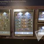 Деньги Третьей Республики Армения до 1998 года