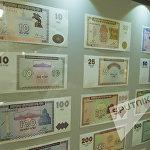 Банкноты Третьей Республики Армения - от десяти до 500 драммов, которые в последствии были обращены в монеты