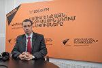 Дмитрий Попов в гостях у радио Sputnik Армения