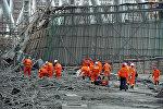 На электростанции в Китае произошло обрушение