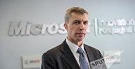 Генеральный руководитель корпорации Microsoft по странам СНГ Константин Назаров