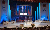 XVI съезд РПА. Выступление президента РА Сержа Саргсяна