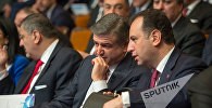 Карен Карапетян и Виген Саргсян на XVI съезде РПА