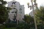 Портрет М.А. Булгакова на фасаде дома в Москве