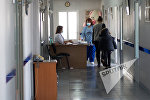 Медицинский центр Сурб Аствацамайр