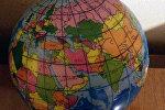 Мяч в виде глобуса, на котором отсутствует Армения