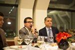 Нвер Саргсян на встрече участников и гостей Армянского бизнес клуба КИЛИКИЯ с председателем Коллегии Евразийской экономической комиссии Тиграном Саргсяном