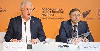 П/к председателя-основателя авиакомпании Армения Тамаза Гаиашвили и генерального директора Роберта Оганесяна