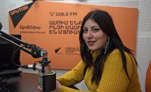Грета Варданян в гостях у радио Sputnik Армения