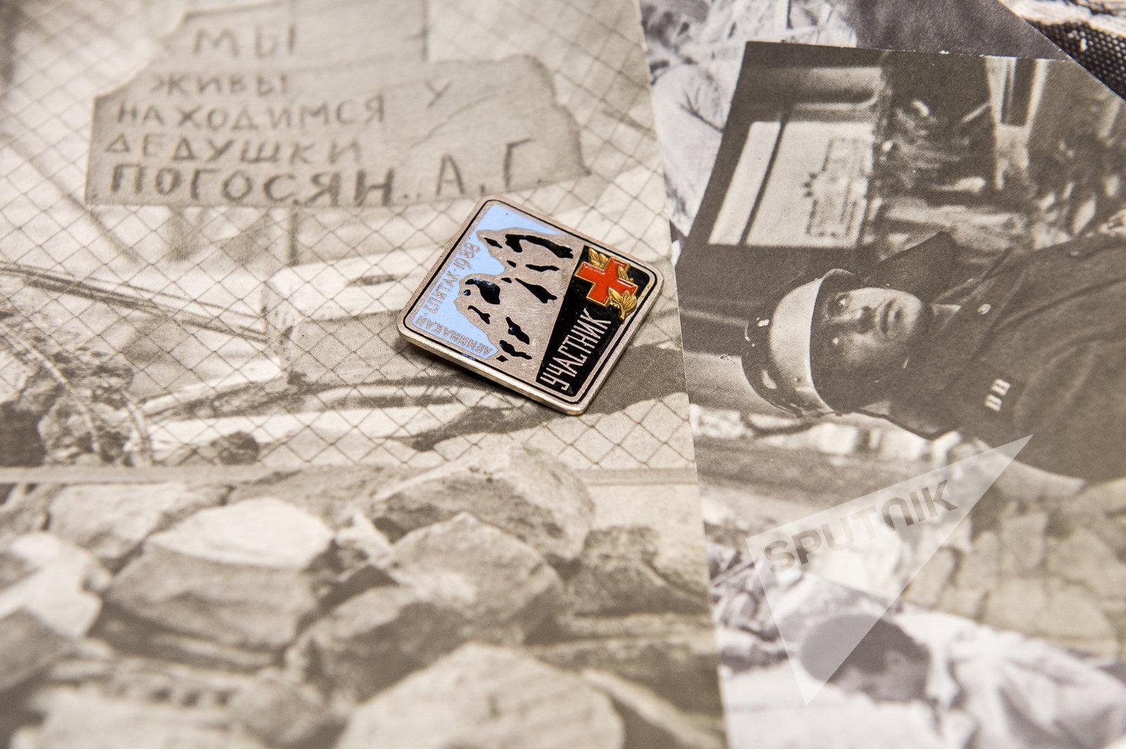 Армения вспоминает жертв Спитакского землетрясения