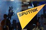 брэнд Sputnik