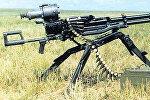 "Крупнокалиберный пулемет Утес"""