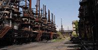 Завод Наирит