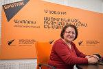 Гаяне Саакян в гостях у радио Sputnik Армения