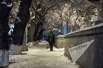 Заснеженный Ереван
