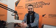 Мгер в гостях у радио Sputnik Армения