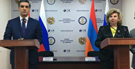 Омбудсмен Армении Арман Татоян и Уполномоченный по правам человека в РФ Татьяна Москалькова