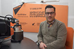 Агарон Варданян в гостях у радио Sputnik Армения