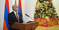 По случаю Нового года и Святого Рождества Президент пригласил на приём представителей СМИ
