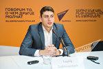 Нарек Ахназарян в Sputnik Армения