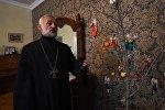 Армянский иерей Бабкен празднует Новый год традиционным способом