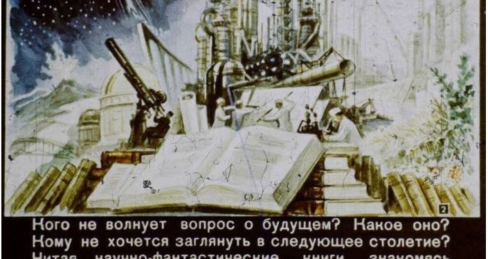 Советский диафильм: каким могли видеть в1960-ом 2017-й год