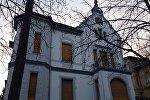 Армянская церковь в Будапеште