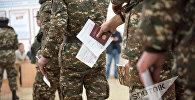 Зимний призыв в армию 2017, Ереван