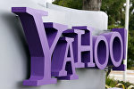 Офис компании Yahoo