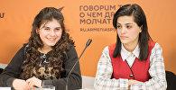 П/к армянских участников шоу талантов Ты – супер!. Сабина и Ангелина