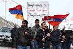 Акция протеста у посольства Беларусь в Армении