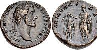 Упоминание об Армении на древнеримских монетах