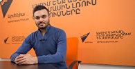 Андре в гостях у радио Sputnik Армения