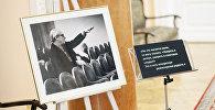 Выставка приуроченная 105-летию Бориса Покровского – выдающегося оперного режиссера и педагога