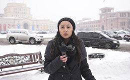 Корреспонденты Sputnik Армения рассказывают о ситуации на дорогах Еревана и работе мэрии города