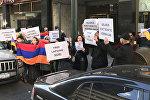 Протесты армянской общины Америки против экстрадиции блогера Лапшина у консульства Беларуси в Нью Йорке