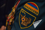 МЧС Армении