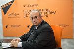 Серго Ерицян в гостях у радио Sputnik Армения