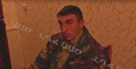 СНБ НКР опубликовало видео плененного азербайджанского диверсанта Эльнура Гусейн-заде