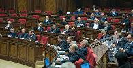 Заседание Национального собрания РА, 08.02.2017