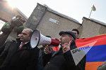 Акция протеста у посольства Беларуси в Армении против экстрадиции блогера Александра Лапшина в Азербайджан